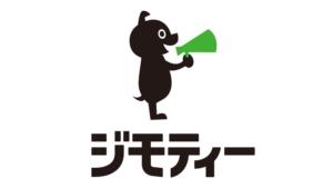 ジモティ転売の副業情報・口コミ・体験談