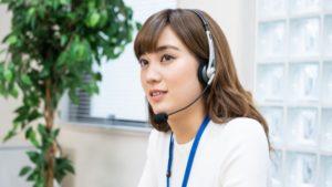 電話サポートの副業情報・口コミ・体験談