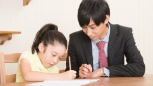 家庭教師の副業情報・口コミ・体験談